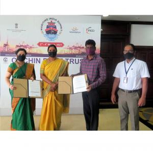Cochin Port Trust signed MoU with IOCL